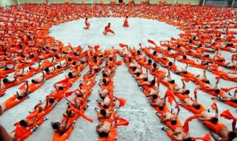 "Where in the world can you find ""dancing inmates""?"