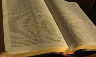 Las Nociones Elementales sobre la Biblia