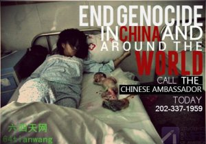 chinakristen