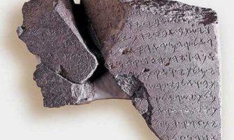 """La Biblia no es ficción: palabra de arqueólogo"""""""