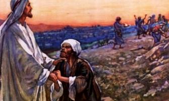 «Levántate y vete; tu fe te ha salvado»