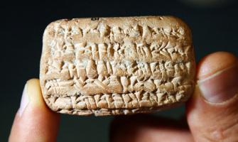 Conozca los 50 personajes históricos del Antiguo Testamento confirmados por la arqueología