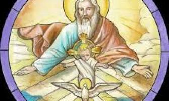 «Porque tanto amó Dios al mundo que dio a su Hijo único»