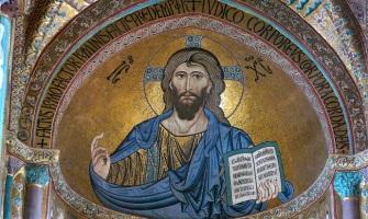 Carlos: ¿Existen documentos históricos no cristianos que hablen de la existencia  de Jesús?