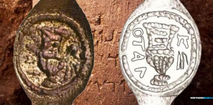 Descubren anillo-sello de Poncio Pilato